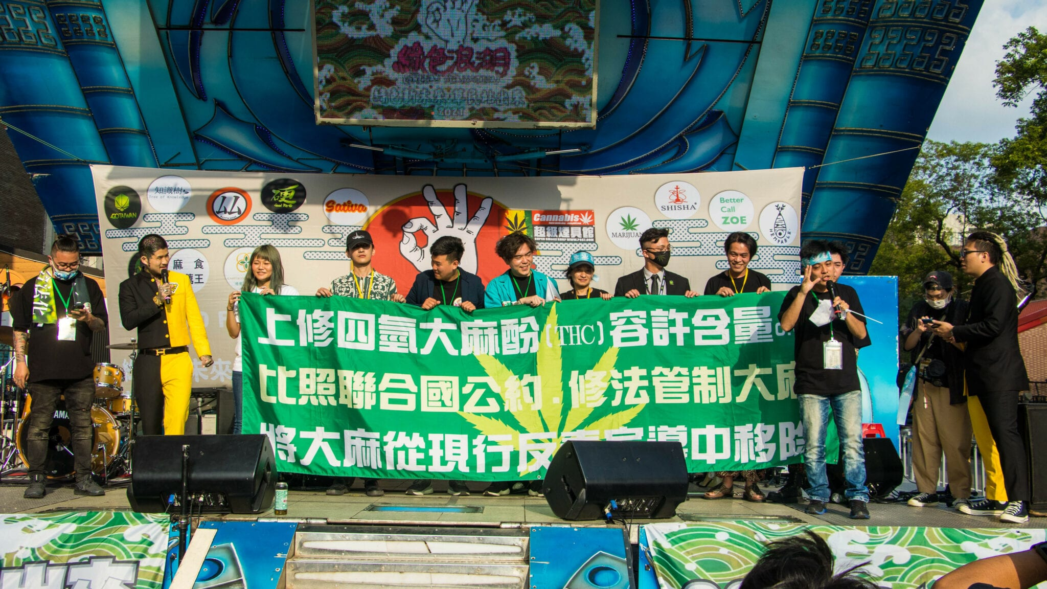 Activists and experts push for legal cannabis in Taiwan - stage