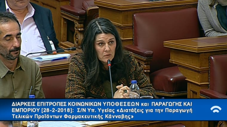 Greece's weed law update good for business but leaves domestic patients in limbo - Poitras parliament