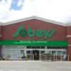 Sobeys pharmacists receiving medical cannabis education through Pathway partnership